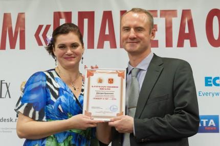 Шестой национальный гостиничный конкурс «КОМФОРТ И УЮТ»